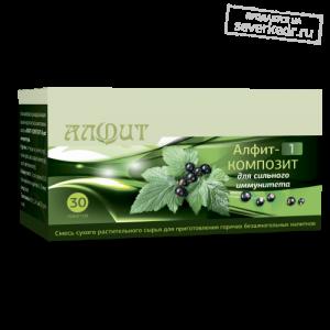 Чай «Алфит-1 Композит» Для сильного иммунитета