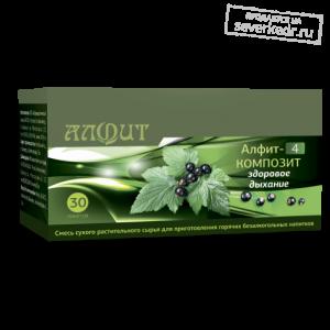 Чай «Алфит-4 Композит» Здоровое дыхание